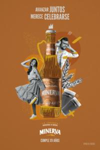メキシコ産 クラフトビール ミネルバ ペールーエール 【茶】355ml×24本