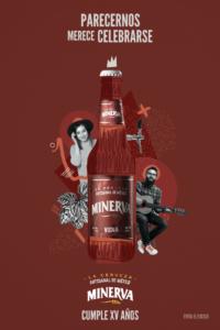メキシコ産 クラフトビール ミネルバ ヴィエナ 【赤】355ml×24本