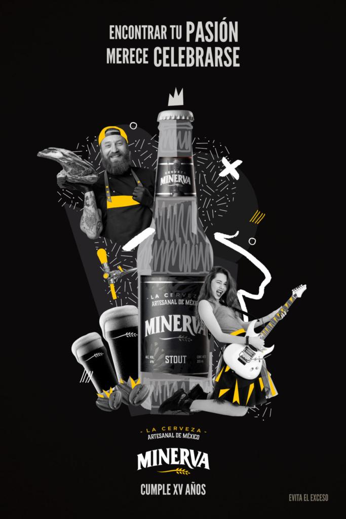メキシコ産 クラフトビール ミネルバ スタウト 【黒】355ml×24本